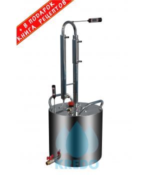 Дистиллятор «СТАНДАРТ» 28 литров